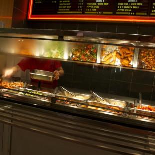 Fast Food I