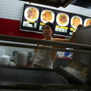 Fast Food IV